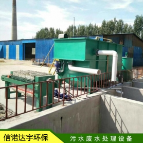 五种不同领域工业废水处理方法