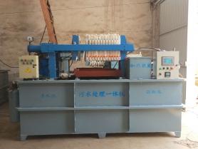 工业废水处理设备的主要特点