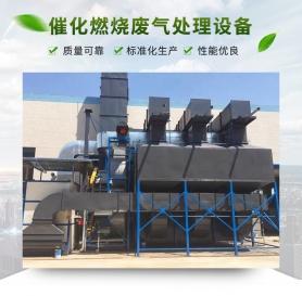 光催化氧化除臭设备的处理机理