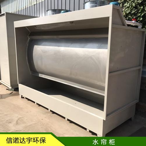 无泵水幕喷漆柜